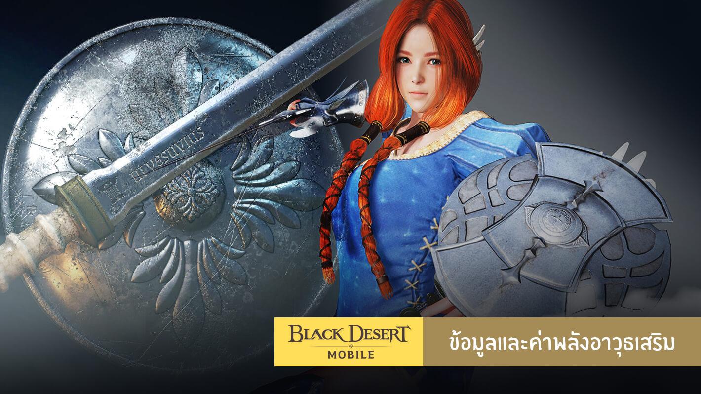 bdm_sub_weapon_cover.jpg (240 KB)